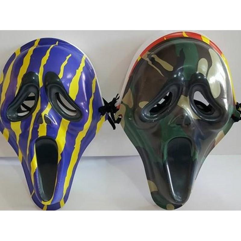 Toptan Cıglık Maske 24 Lu
