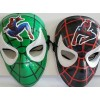 Toptan Orumcek Maske 24 Lu