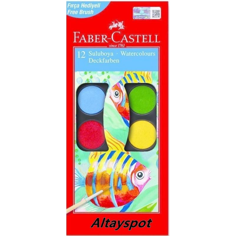 Toptan Faber Castell Sulu Boya 12 Li Büyük