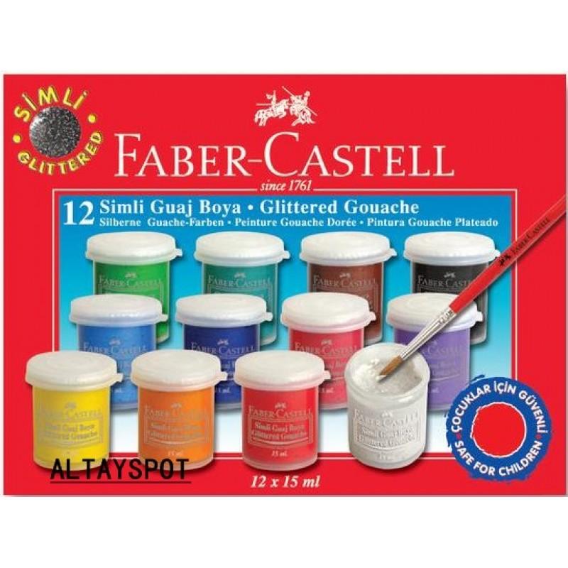 Toptan Faber Castell 12 Li Guaj Boya