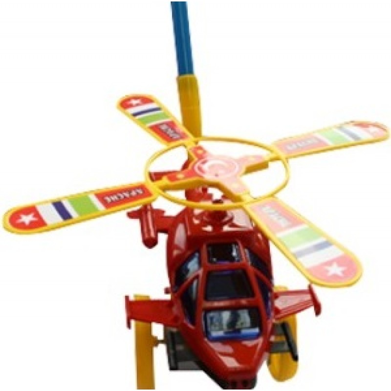 Toptan Helikopter Sopalı