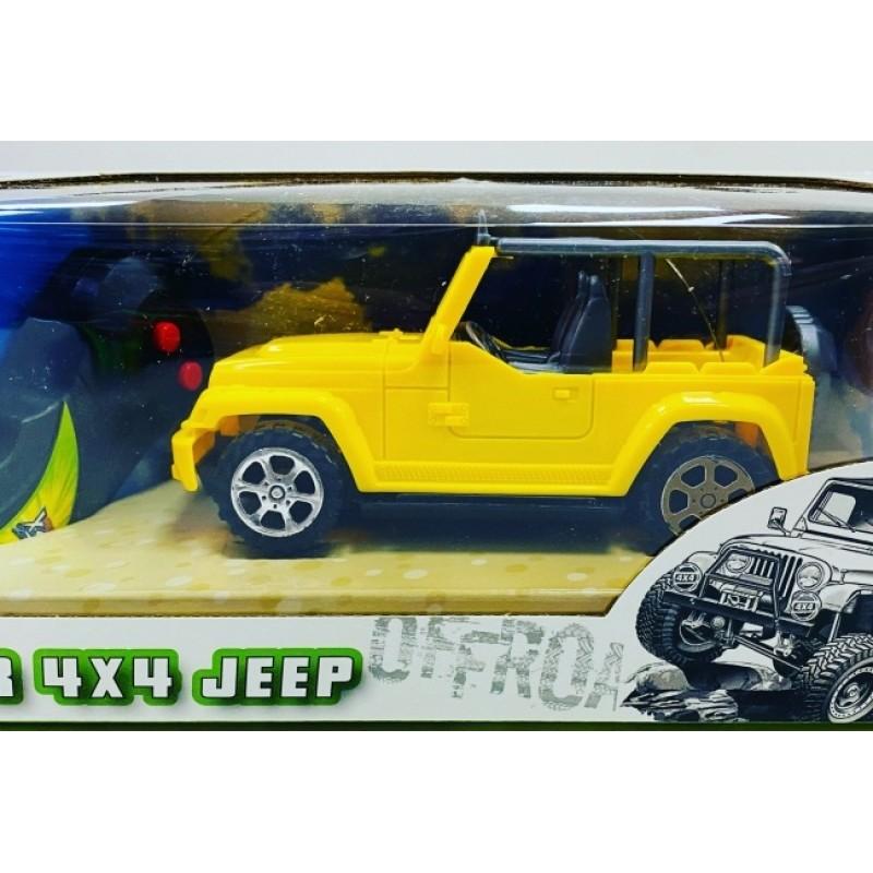 Toptan Uzaktan Kumandalı İleri Geri Jeep