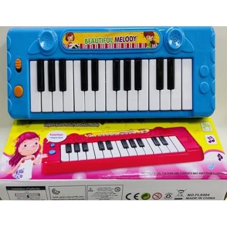 Toptan Kutulu Piyano Oyuncak